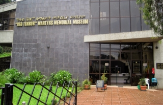 The Red Terror Martyrs Memorial Museum
